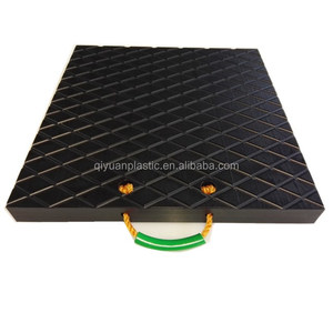 UHMWPE outrigger pad, hdpe crane plastic outrigger bases pads for crane use