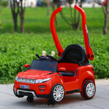 2017 new baby electric car with push hand cool kids electric car toys for kids cars