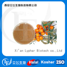 Herbal products wholesaler supply Holy Thorn Extract