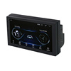 multi media auto 2 din touch screen car audio bluetooth car stereo with MP5 Bluetooth USB TF FM