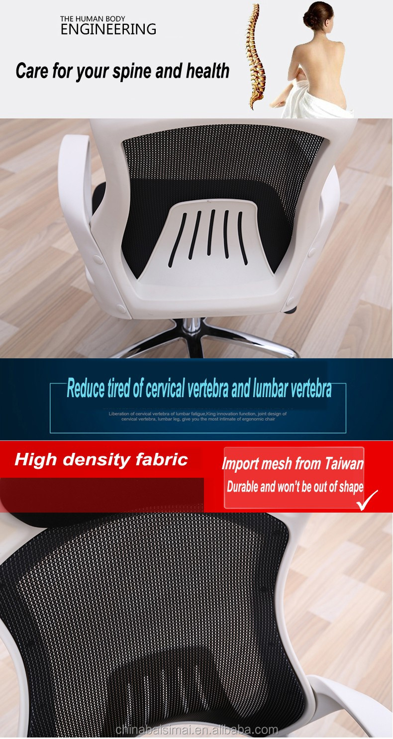 D38 Modern office furniture computer gaming chair, racing office chair