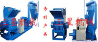 small waste paper recycling machine,recycling machine for waste paper,machine recycling waste paper