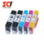 Supricolor Hot sell compatible printer ink cartridge replacement for hp 364 364xl