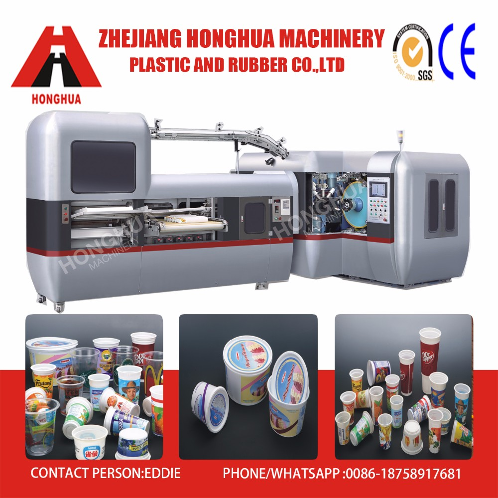 HSC-660A Plastic cup Thermoforming Machine
