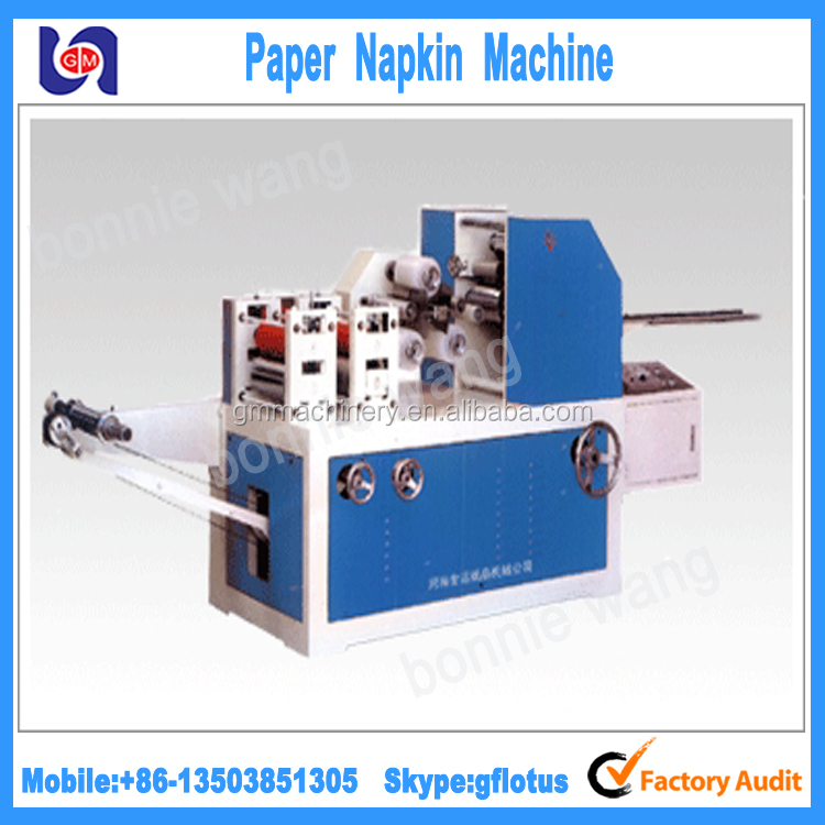 Chinese famous brand GM N facial tissue paper folding machine napkin paper machine