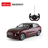 Rastar brand Maserati Levante full function drift toy car radio controlled car
