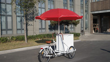 single speed coster brake ice cream cargo bike with coaster brake Ice Cream adult Tricycle
