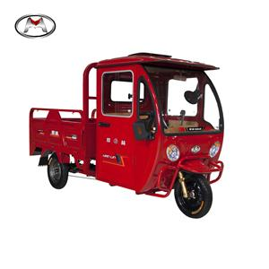 China import used car drift trike/electric cargo tricycle