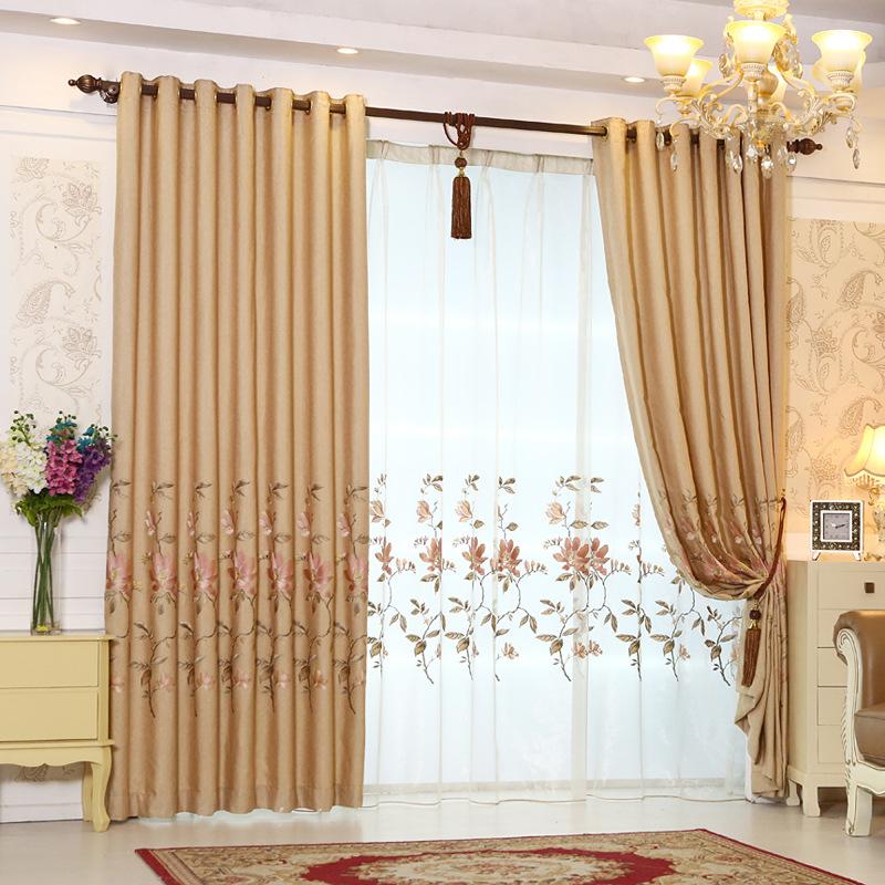 Salle manger rideau promotion achetez des salle manger - Rideaux salle a manger salon ...