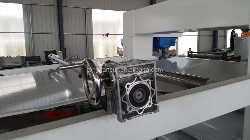 side cutting for plastic sheet extrusion machine (3).jpg