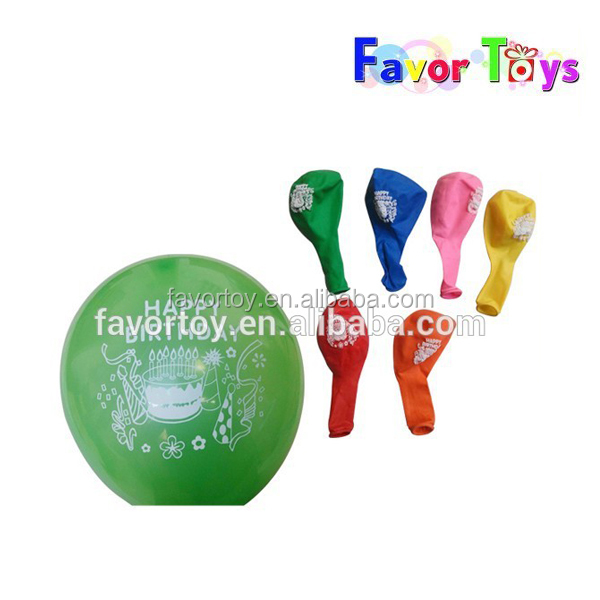 Colorful 25cm colour party decoration latex balloon for birthday party
