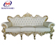 Luxury hand carved furniture european style sofa