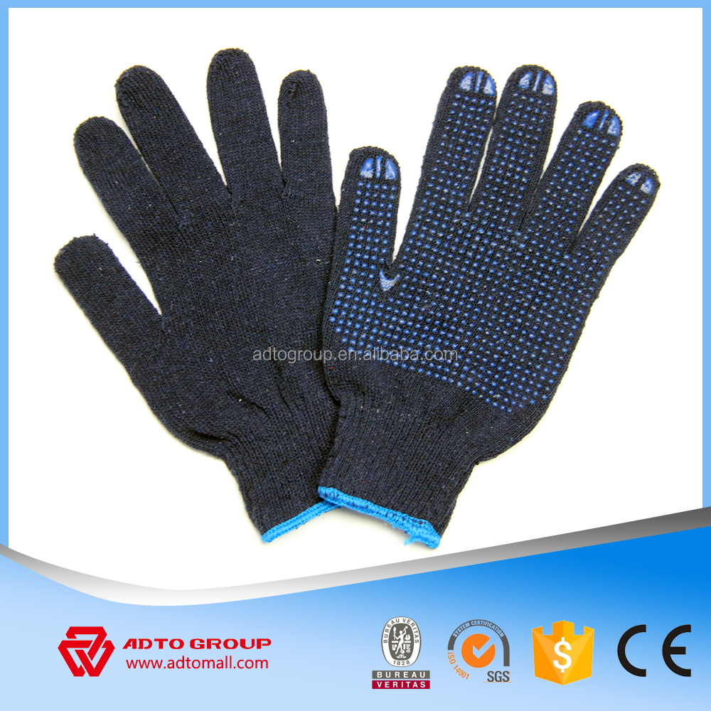 Cotton Knitted Double Side PVC Dotted Glove