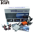 Slim thin ballast Auto Xenon HID kit H1/H3/H7/H8/H9/H10/H11/H16/9005/9006/HB3/HB4 Single bulbs