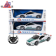 Educational toys intelligent police 4 channels plastic high speed rc car