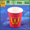logo printed disposable paper coffee cups, pe coated paper cup