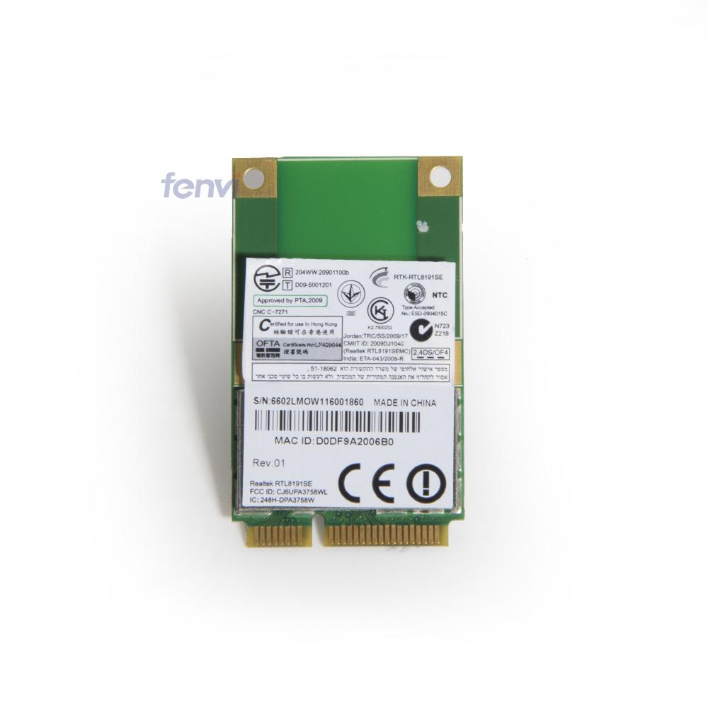 Hasee Hec41 Wifi Drivers For Windows 8 Free Download