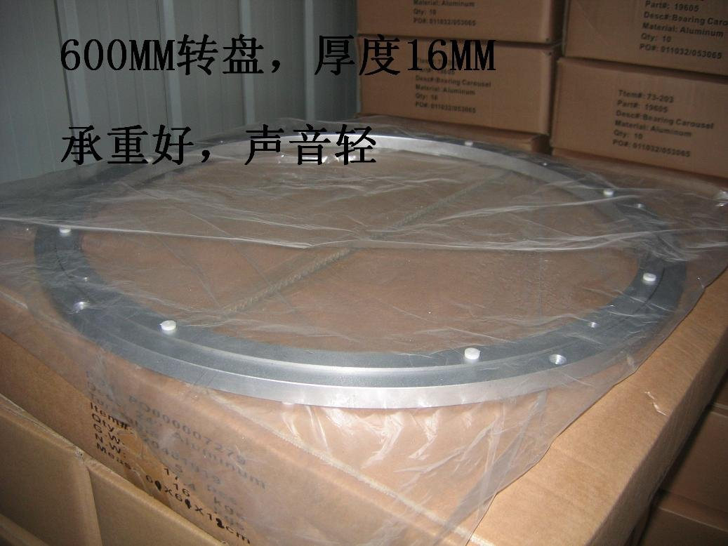 24 Inches Lazy Susan Bearing, 24 Inches Lazy Susan Bearing Suppliers And  Manufacturers At Alibaba.com