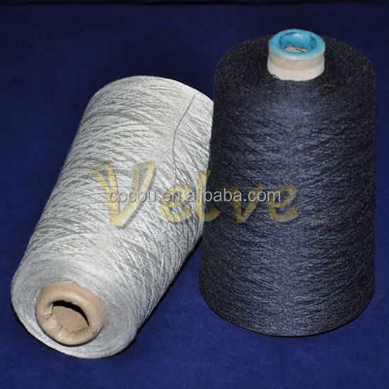 conductive yarn for knitting anti-static function