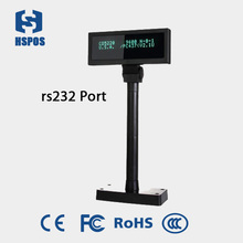 RS232 interface 20*2 VFD pos customer display with Multilingual