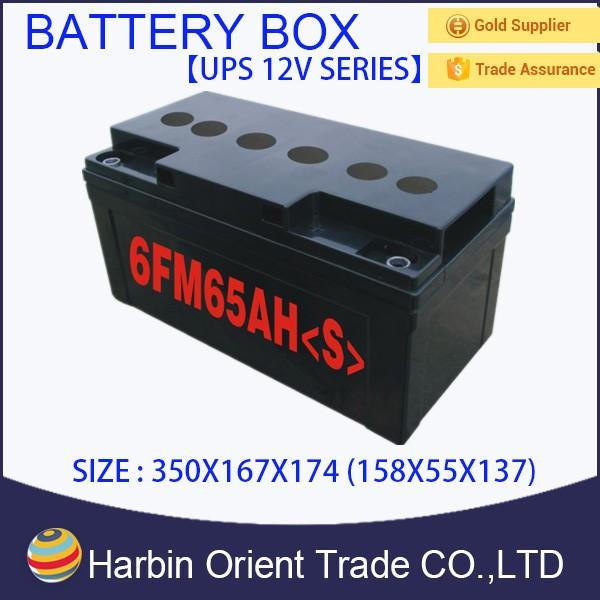 China Manufacturer 12v Car Pp Plastic Molded Battery Box