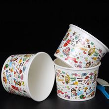 Wholesaler and factory put on picture ice cream cup