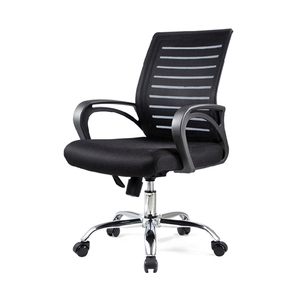 Best Seller Medium Back Mesh Office Chair Mesh Computer Staff Chair