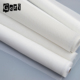 Food grade monofilament polyester mesh nylon silk screen filter mesh/bolting cloth for juice filter