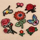 wholesale flowers/butterfly/birds embroidery patches for clothes quilt and blanket