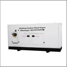 China Noise Free Generator, China Noise Free Generator Manufacturers