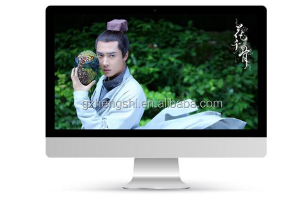 power movie video songs 1080p tvs