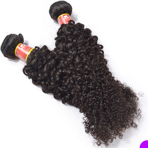 New arrival cheap three head hair weft machine,3 tone color ombre hair,no tangle brazilian deep curly ombre hair weave