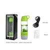 Music glass bottle combo Bluetooth Speaker 400ml portable outdoor sports bottle