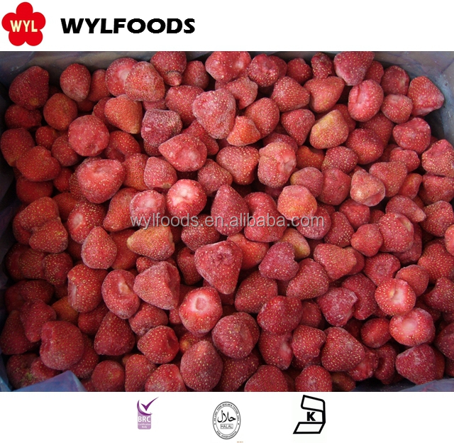 2016 china Am13 honey/ sweet/ charlie frozen iqf Strawberry prices