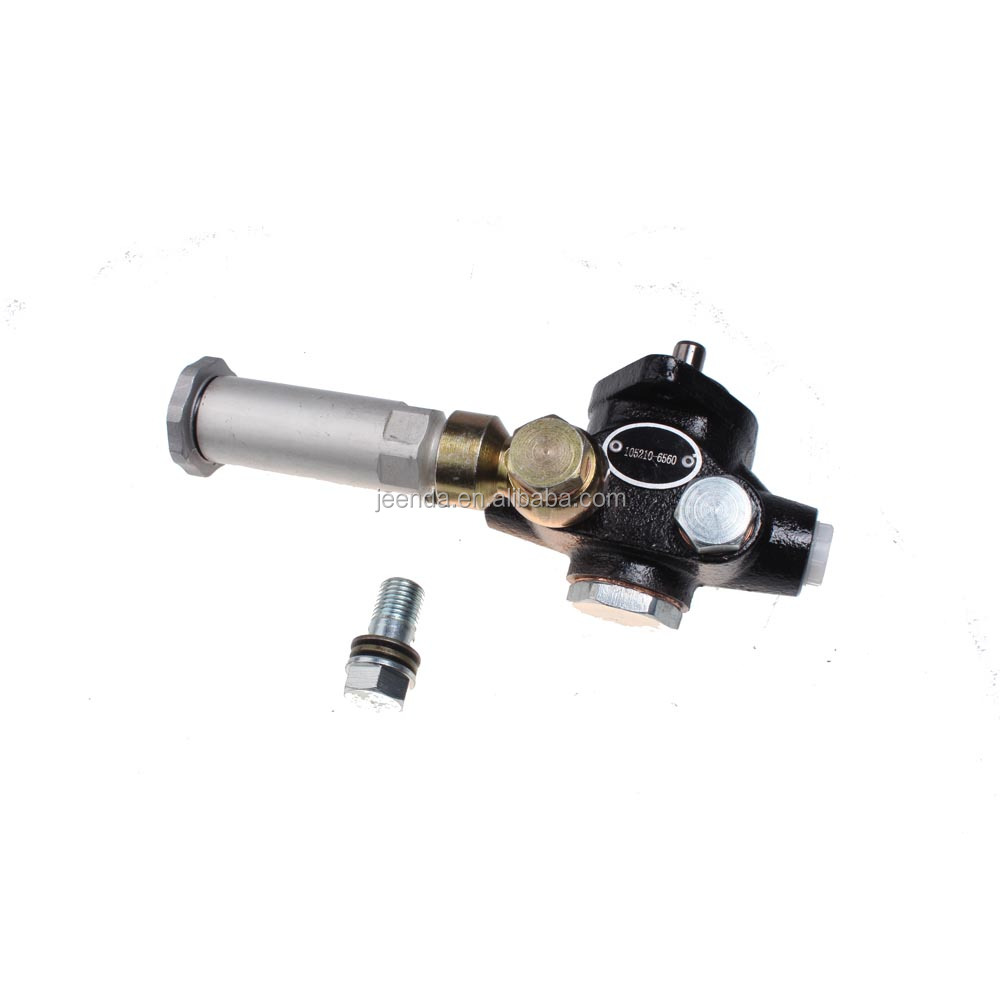Popular Aftermarket Thermo King Parts Fuel Pump 11-7433 For Refrigeration  Truck - Buy Fuel Pump 11-7433,Thermo King Parts Fuel Pump 11-7433,Popular