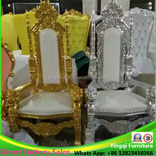 French Style Wedding Royal King Throne Chairs for sale