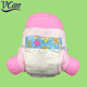 Wholesale Colorful Disposable Baby Diaper Magic Tape Baby Diaper