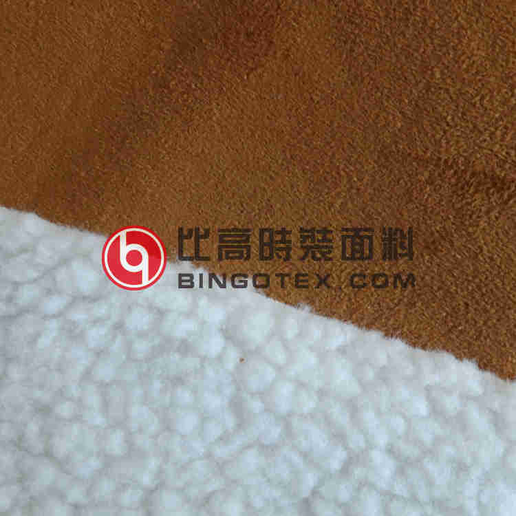 100 polyester super soft suede fabric sherpa fleece fabric