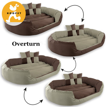 Buy One Dog Pet Bed Available To Have 4 Style Dog Bed Inserts