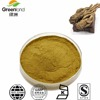 Natural Dong Quai extract Ligustilide Angelica Root Extract Powder