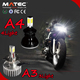 Motorcycle Parts COB 4 Sides 6V LED Headlight H4 H6 H7 24w LED Motorcycle Headlight