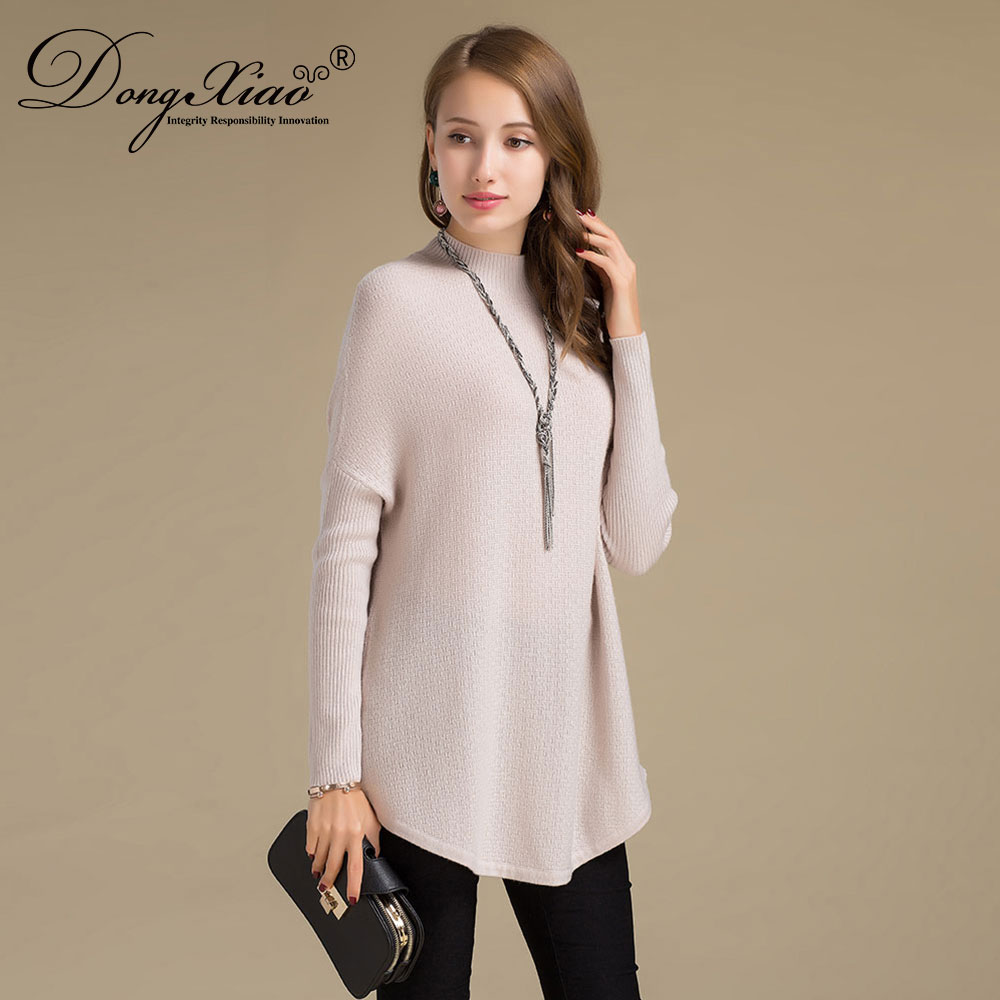 Wholesale Handmade Patterns Knit High Neck Wool Sweater For Young Women
