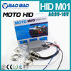 HOT SALE Top grade Cheapest best motorcycle hid conversion kit with trade assurance