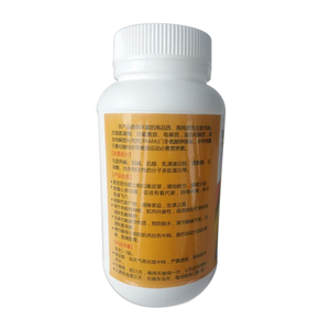 Racing pigeon Concentrated liver essence L-carnitine taurine electrolyte  grain,pigeon drug gummy vitamins