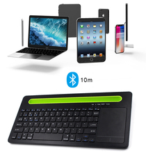 High Quality Ultra Thin Wireless Keyboard And Mouse For 7 Inch Tablet
