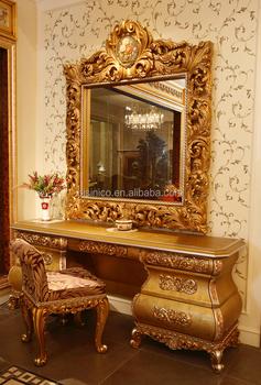 Luxury French Rococo Golden Bedroom Furniture Dresser