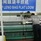 leno weaving plain rapier loom