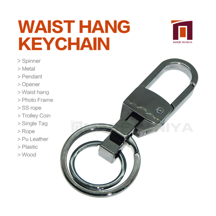 Oem Factory Wholesale Mold Waist Hang Attachment Hotel Room Keychain Of Life