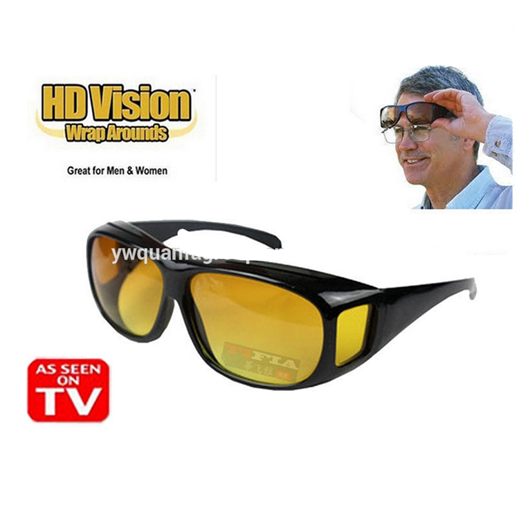68e0f99b29 New fashion Unisex Multifunctional as seen on TV HD Vision WrapArounds  Sunglasses Fits Over Glasses
