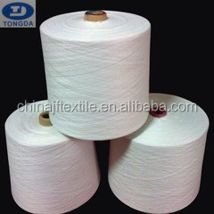 China supplier 100% polypropylene 30s close virgin yarn with cheap price